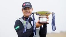 LPGA 태국 여인천하?…주타누간 세계1위, 泰 다승 2위