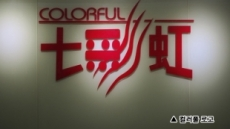 [포토리뷰] 중국 메인보드 TOP3 '컬러풀 테크놀로지' 제조공정 탐방