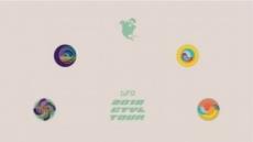디피알 라이브, 첫 번째 월드투어 'COMING TO YOU LIVE 2018' 개최