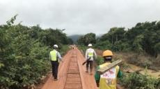 SK건설, 라오스 침수지역 인프라 복구에 총력