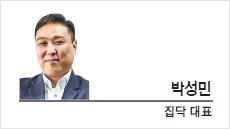 [CEO칼럼-박성민 집닥 대표] 인테리어 사기 피해 줄여야