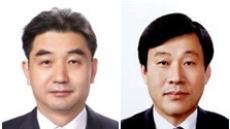 신보, 상임이사에 채원규ㆍ최창석 본부장 선임