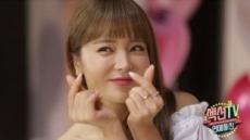 홍진영, 가수 되려고  전액 장학금 탄 사연
