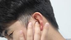 [생생건강 365] 이유없이 들리는 소음 '이명'
