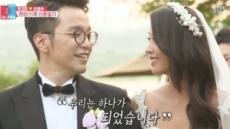 """'동상이몽2' 한고은 남편 """"이적 닮았다""""…4세 연하 훈남·홈쇼핑 MD"""