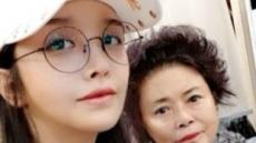 하리수 모녀 투샷 눈길…'모전여전' 미모