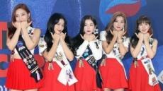 레드벨벳 Power Up, 음원 차트 1위…역시 '서머퀸'