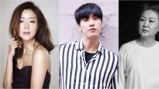 김희선-김영광-김해숙 '황금라인업', 9월 안방 접수