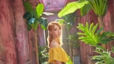 마마무 문별, 베트남 차트 'V하트비트' VJ로 활약..K팝 알림이 역할 '톡톡'