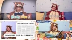 한석준, 유튜브 '아빠곰TV' 채널 오픈..육아팁 공유
