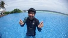 에메랄드 라군, 석양 낚시..안윤상의 몰디브 여행기