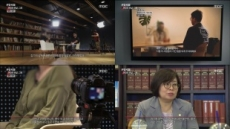 'PD수첩'김기덕ㆍ조재현 성폭행 의혹 추가 폭로, 2차 피해에도 초점