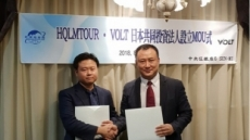 볼트 테크놀로지, 일본 법인 설립을 위해 중국, 일본 현지 법인과 손잡아