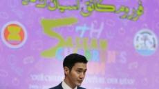 최시원, 유니세프한국위원회 특별대표로 '아세안 어린이 포럼'에서 기조 연설