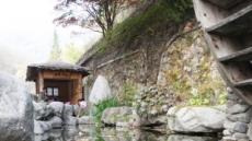 온천이 요트를?…주변 산, 강, 바다 활용