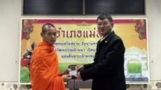 '무국적 난민' 태국 동굴 소년들·코치, 시민권 받다