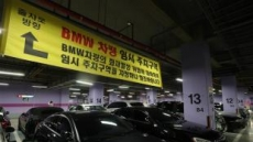 """김현미 """".BMW 운행정지 검토""""...실효성 있나"""