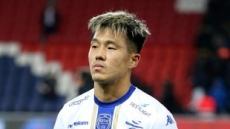 석현준, 프랑스 리그1 랭스 공식 입단…4년 계약·등번호 10번