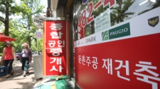 '과열조짐 차단'…국토부ㆍ서울시 10월까지 실거래 집중 점검