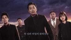 '신과 함께2' 新기록 행진…개봉 9일째 800만 돌파