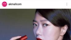 """바름 """"인스타그램 쇼핑 태그 설치로 SNS 전자상거래 수익 확장 가능해"""""""