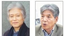 시인 정현종·소설가 박범신 베이징 '국제도서전' 참가