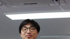 """[블록체인 인터뷰] GXC 김웅겸 대표 """"게임과 블록체인 상생하는 생태계 꿈꾼다"""""""