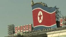 """日언론 """"북한, 일본인 남성 1명 구속""""…일본 정부 """"확인 중"""""""