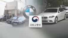 """""""BMW만 문제 삼는다?""""…올 상반기 차량화재 1위 BMW"""