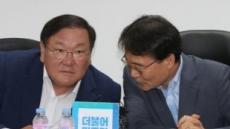 """김태년 """"공정경제ㆍ혁신성장ㆍ소득주도 3축 흔들림없어…큰 방향서 원인진단"""""""