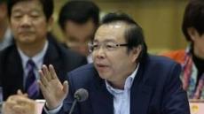 회장집서 '3.1t' 현금다발…中금융 최악의 현금은닉 스캔들
