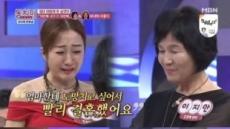 """""""엄마한테서 도망치고 싶었다""""…김경하 아나, 26살에 결혼한 이유"""