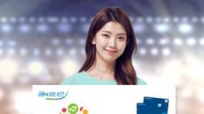 NH농협카드, 문화누리카드 주관로 재선정