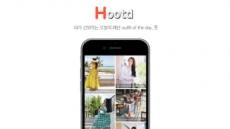현대홈쇼핑, 업계 첫 '인플루언서' 브랜드 온라인 매장 선보여