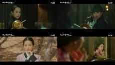 '미스터 션샤인' 김태리X김민정, 서로의 위험한 진실에 다가섰다