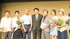 유디치과, 미술 작가 유망주 7명에 '유디치과 상' 수여