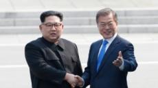[1보] 文대통령ㆍ金위원장, 평양에서 3번째 만난다