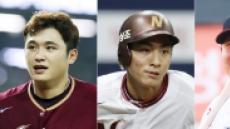 최원태,장필준,황재균,이정후, AG 대표팀 합류