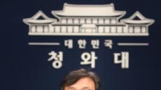 """靑 """"3차 남북정상회담, 9월 초는 어려울 것""""… 9월11일~18일 사이 전망"""