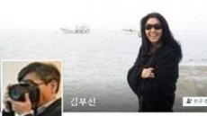 """김부선 """"이재명 지사로 99% 오해, 죄송""""…페북 사진 또 변경"""