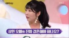 """사유리 """"이상민과 진짜 결혼 해야하나 고민"""""""