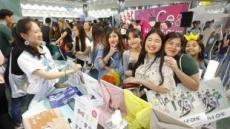 CJ ENM 오쇼핑 '셀렙샵', 글로벌 패션숍으로 도약한다