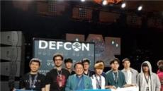 한국 연합팀, 해킹방어대회 '데프콘' 3년 만에 우승