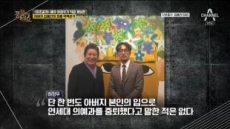 """하정우 """"父 김용건 연대 의예과 졸업 안했다. 최종학력은…"""""""