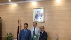 [생생코스닥] EDGC, 타지키스탄 대통령 행정실 전용 의료센터와 MOU 체결