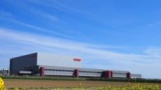 하리보, 독일 그라프샤프트로 본사 확장 이전… 연 7만5천톤 생산 목표