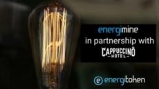 에너지마인, 국내 최초 공유가치 친환경 호텔 '호텔 카푸치노'와 파트너십 체결