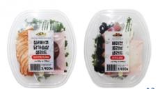 편의점 미니스톱, 진공 포장 토핑 샐러드 2종 출시