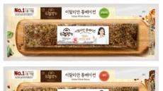 CJ제일제당, 'The더건강한 이탈리안 통베이컨' 히트 상품 예고