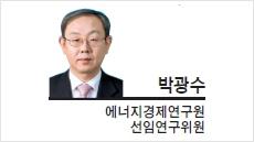 [특별기고--박광수 에너지경제연구원 선임연구위원 ] 원전안전성 노력 '脫원전 프레임'에 가둬선 안돼